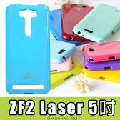 E68精品館 MERCURY 華碩 ZENFONE 2 Laser 5吋 矽膠套 軟殼 保護套 閃粉果凍套 手機殼 保護殼 ZE500KL