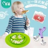 嬰兒童硅膠一體式餐盤餐墊分格卡通防摔滑寶寶吸盤碗便攜餐具