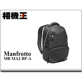 Manfrotto Advanced² Active Backpack 動感款雙肩攝影包 二代