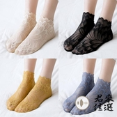 4雙|日系薄款棉底硅膠防滑蕾絲襪子女短襪淺口花邊【君來家選】