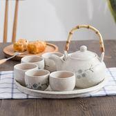 【年終】全館大促雪花釉下彩日韓式陶瓷茶具套裝 家用 簡約提梁壺一壺6杯帶茶盤