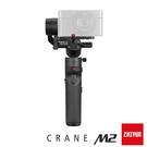 智雲 ZHIYUN Crane M2 三軸穩定器-適用相機/手機/GoPro 正成公司貨 保固18個月