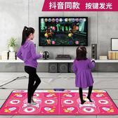 茗邦跳舞毯雙人電視機用手舞足蹈體感跳舞機家用跑步游戲機加厚