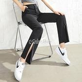 前開叉西裝褲黑色春季高腰女新款寬鬆闊腿直筒分叉拖地休閒褲子 快速出貨