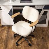 電腦椅 家用學生宿舍書桌轉椅職員坐椅久坐舒適辦公室靠背椅子休閑【八折搶購】