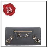 巴黎世家 羊皮金框釦式長夾/灰色 390184全新商品