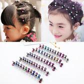 雙12好物 兒童頭飾發夾 韓國盤發小女孩發卡 女童夾子水鉆小號抓夾 普斯達旗艦店