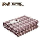 可用洗衣機清洗~歐頓ELTAC雙人微電腦電毯((電熱毯) EEH-B06 / EEHB06 《刷卡分期0利率》