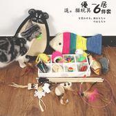 貓玩具套裝寵物貓抓板小貓玩具Y-3307