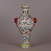 大清乾隆年琺瑯彩雙耳抱月瓶 仿古舊貨宮廷御用裝飾收藏擺件瓷器