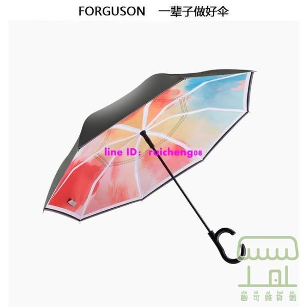 長柄傘雙人反向傘雙層直桿防曬汽車載抗風傘【樹可雜貨鋪】