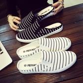 夏季男士拖鞋韓版潮流外穿半拖鞋男帆布無跟懶人一腳蹬包頭拖鞋子「艾瑞斯居家生活」