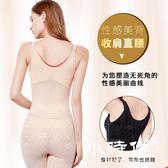塑身馬甲 腰夾/束腰 產后無痕收腹連體塑形聚攏內衣薄款
