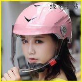 安全帽電瓶電動摩托車頭盔安全帽