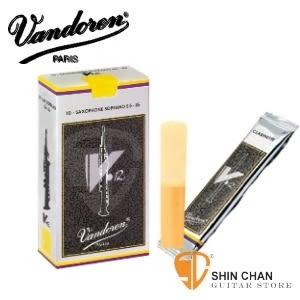 【2號半高音薩克斯風竹片】【Vandoren V12 SR6025】  【Soprano Sax】【銀盒(10片/盒)】