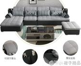 布藝沙發客廳整裝簡約現代可拆洗大小戶型家具乳膠布沙發貴妃組合   (橙子精品)