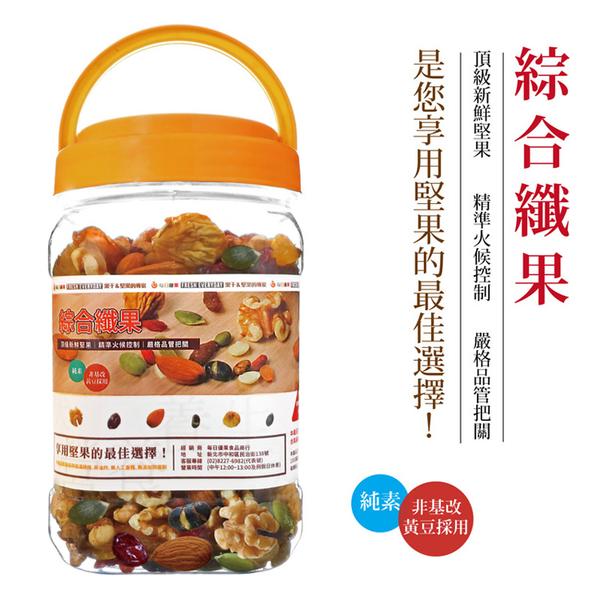罐裝綜合纖果400G 每日優果