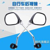 (交換禮物)自行車後視鏡自行車後視鏡電動車反光鏡摩托車倒車鏡通用車把安全鏡子