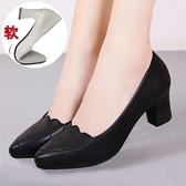 皮鞋 軟皮工作鞋女黑色粗跟職業上班舒適中跟皮鞋高跟鞋女鞋媽媽鞋單鞋  曼慕