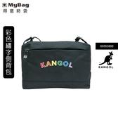 KANGOL 英國袋鼠 側背包 彩虹繡字側背包 斜背包 休閒小包 6055380020 得意時袋