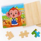 木質拼圖男女孩積木寶寶兒童玩具拼圖兒童2-3-4-6周歲益智幼兒園 卡布奇诺igo