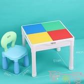 兼容樂高積木桌子多功能寶寶拼裝益智玩具【聚可愛】
