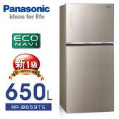 【Panasonic 國際牌】ECONAVI。650L無邊框玻璃雙門變頻電冰箱/翡翠金NR-B659TG-N