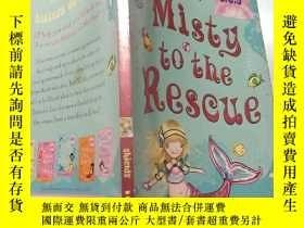 二手書博民逛書店misty罕見to the rescue 施救迷霧:Y200392