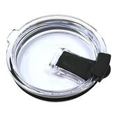 【DI386】冰霸杯杯蓋 900ml冰霸杯掀蓋式杯蓋 酷冰杯蓋 EZGO商城