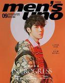 Men's Uno男人誌 9月號/2018 第229期