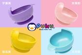 【愛吾兒】藍色企鵝 PUKU 矽膠防漏魔吸碗-天空藍/玫瑰粉/甜瓜黃/芋頭紫