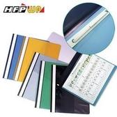 《享亮商城》LW320 綠色 二孔全透明文件夾(A4) HFP
