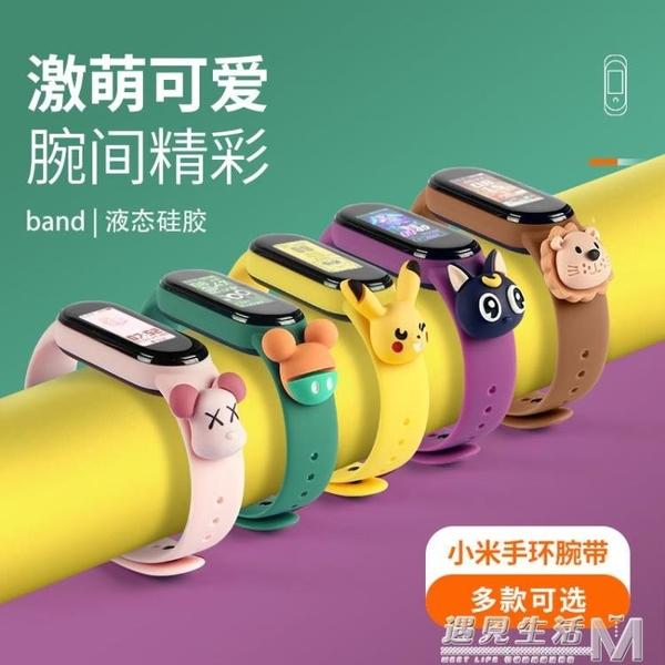 小米手環4/5腕帶 5代NFC版替換錶帶卡通防水個性帶三四代硅膠女潮 聖誕節全館免運