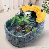 養龜的專用缸烏龜別墅房子豪華帶曬台創意小型龜池原生態龜箱家用