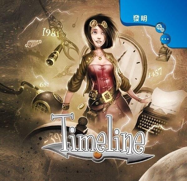 『高雄龐奇桌遊』 時間線 發明 Timeline Inventions 繁體中文版 正版桌上遊戲專賣店