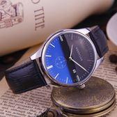 夜光手錶男士牛皮帶防水手錶時尚潮流學生錶韓版手錶女簡約石英錶 檸檬衣捨