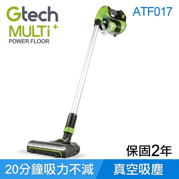 【限時送收納架】英國 Gtech 小綠 Power Floor 無線吸塵器