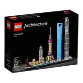 21039【LEGO 樂高積木】世界建築 Architecture 上海 Shanghai