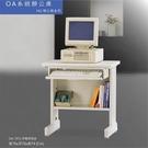OA辦公桌 HU辦公桌系列 OA-707L 會議桌 辦公桌 書桌 多功能桌  工作桌