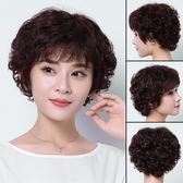假髮女短髮送媽媽蓬松短卷髮中老年假髮真髮絲中年女士短髮假髮套