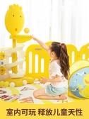 籃球架 奧童 兒童籃球架寶寶可升降投球筐 家用室內小孩投籃筐投籃架玩具  ATF  poly girl