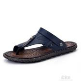 涼鞋男時尚外穿沙灘男士涼拖兩用人字拖鞋男潮流夏季 易家樂小鋪