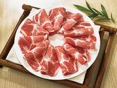 掛川完熟酵母豚梅花火鍋肉片