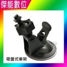 PAPAGO S50吸盤車架 360度旋轉 適用PAPAGO GoSafe535/GoSafe388/S30/S50/GoSafe318/GoSafe710