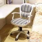 電腦椅家用兒童學生書房寫字學習椅子會客化妝會議辦公轉椅歐式凳 1995生活雜貨NMS