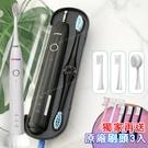【GPLUS拓勤】G-PLUS 音波電動牙刷 (ETA001S)獨家免費+贈原廠刷頭3入