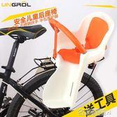 自行車後座 自行車兒童座椅自行車寶寶坐椅后置嬰兒座椅單車帶小孩后安全后座 名創家居igo