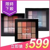 NYX 12色眼影盤(12x0.04oz/1.18g) 款式可選【小三美日】