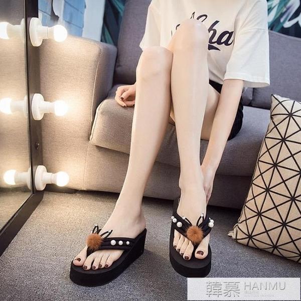 厚底涼拖鞋厚底楔形家用時尚2021年新款拖鞋女夏外穿高跟人字拖ins潮 夏季新品