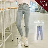 LULUS-Q素面不修邊牛仔長褲S-XL-淺藍  現+預【04011350】